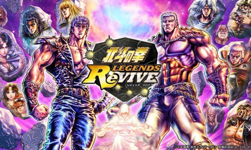 """แกะตัวอย่างใหม่ """"ฤทธิ์หมัดดาวเหนือ"""" Legends ReVIVE อลังการได้ใจ"""