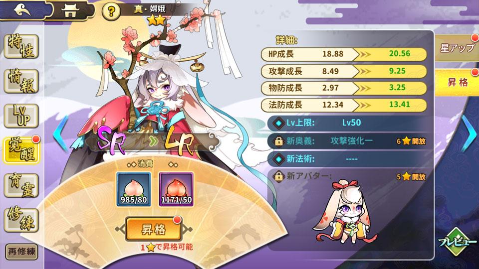 Genki Houshin 752019 5