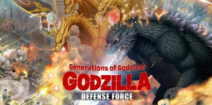 Godzilla Defense Force หาที่หนีให้พร้อมเพราะ Kaiju ตัวใหม่กำลังมา