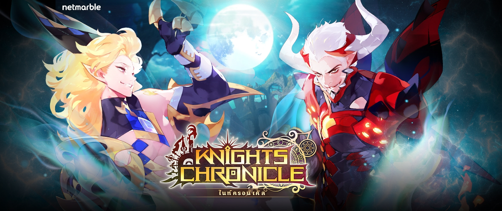 Knights Chronicle 1252019 21