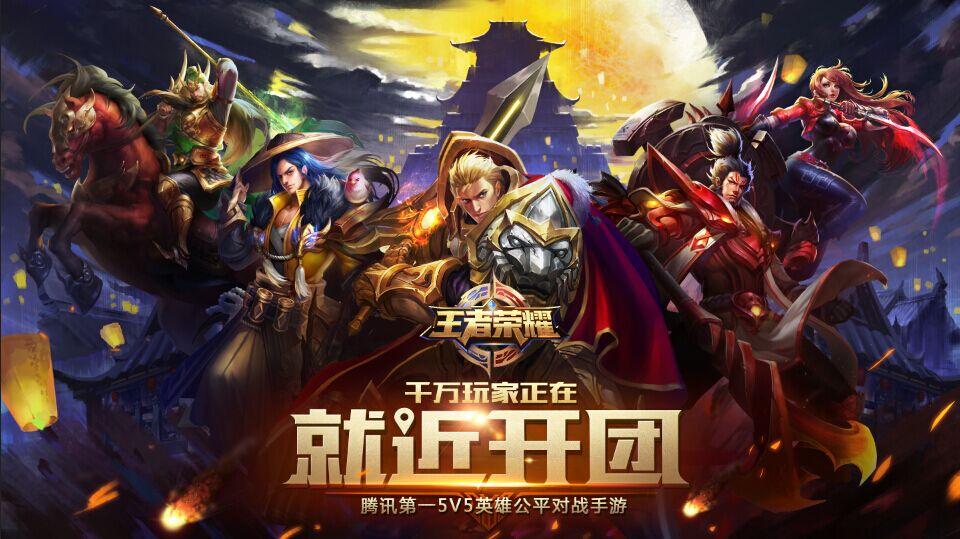 League of Legends 2352019 2