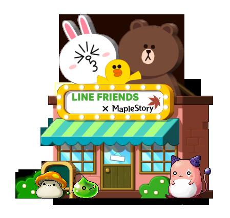 MapleStory 2252019 5