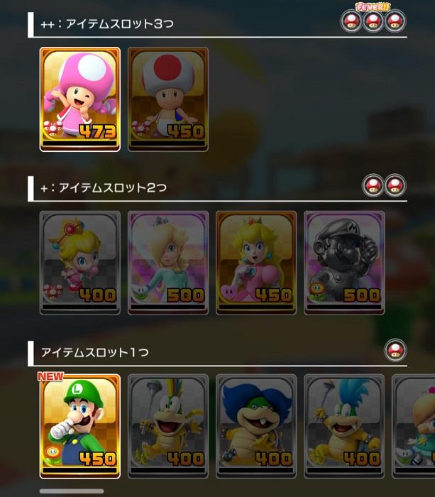 Mario Kart Tour Character Boost