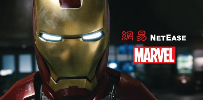 NetEase Marvel image