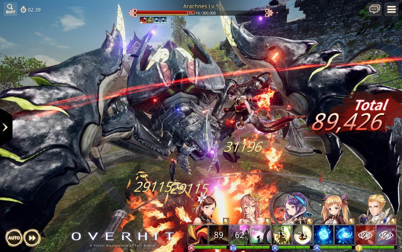 Overhit launch screenshot 3