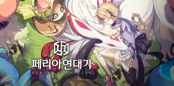 มาล้าววว… เกมเพลย์แรก Peria Chronicles เด็ดจริงมั้ยไปส่อง
