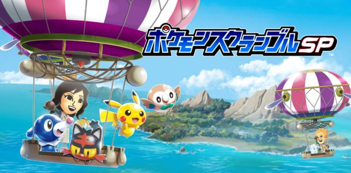 Pokémon Island 1652019 1