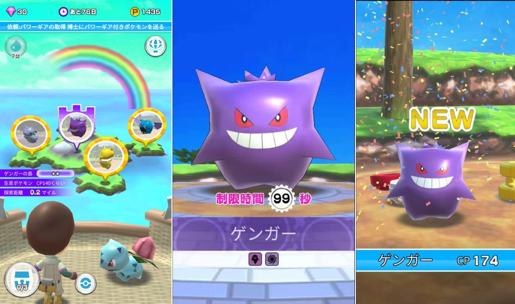 Pokémon Island 1652019 3