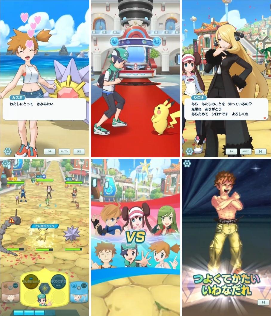 Pokémon Masters Debut screenshots