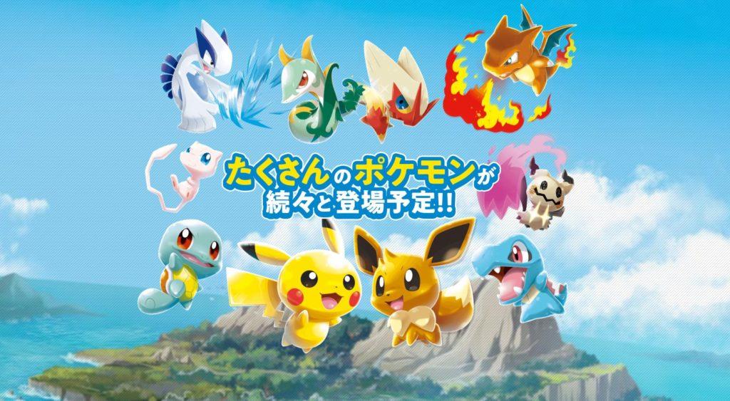 Pokemon Rumble Rush image 2
