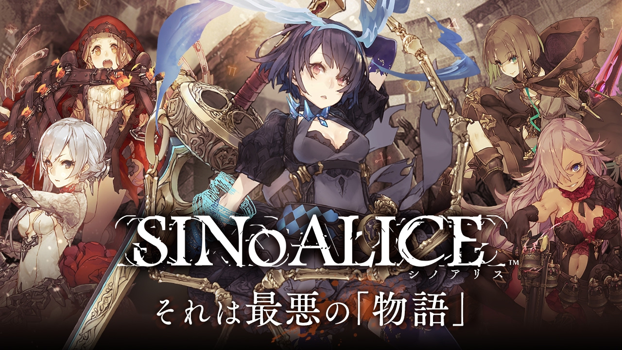 SINoALICE 3152019 1