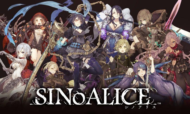 SINoALICE เกมมือถือขั้นเทพของ Square Enix เปิดให้ลงทะเบียนแล้ว