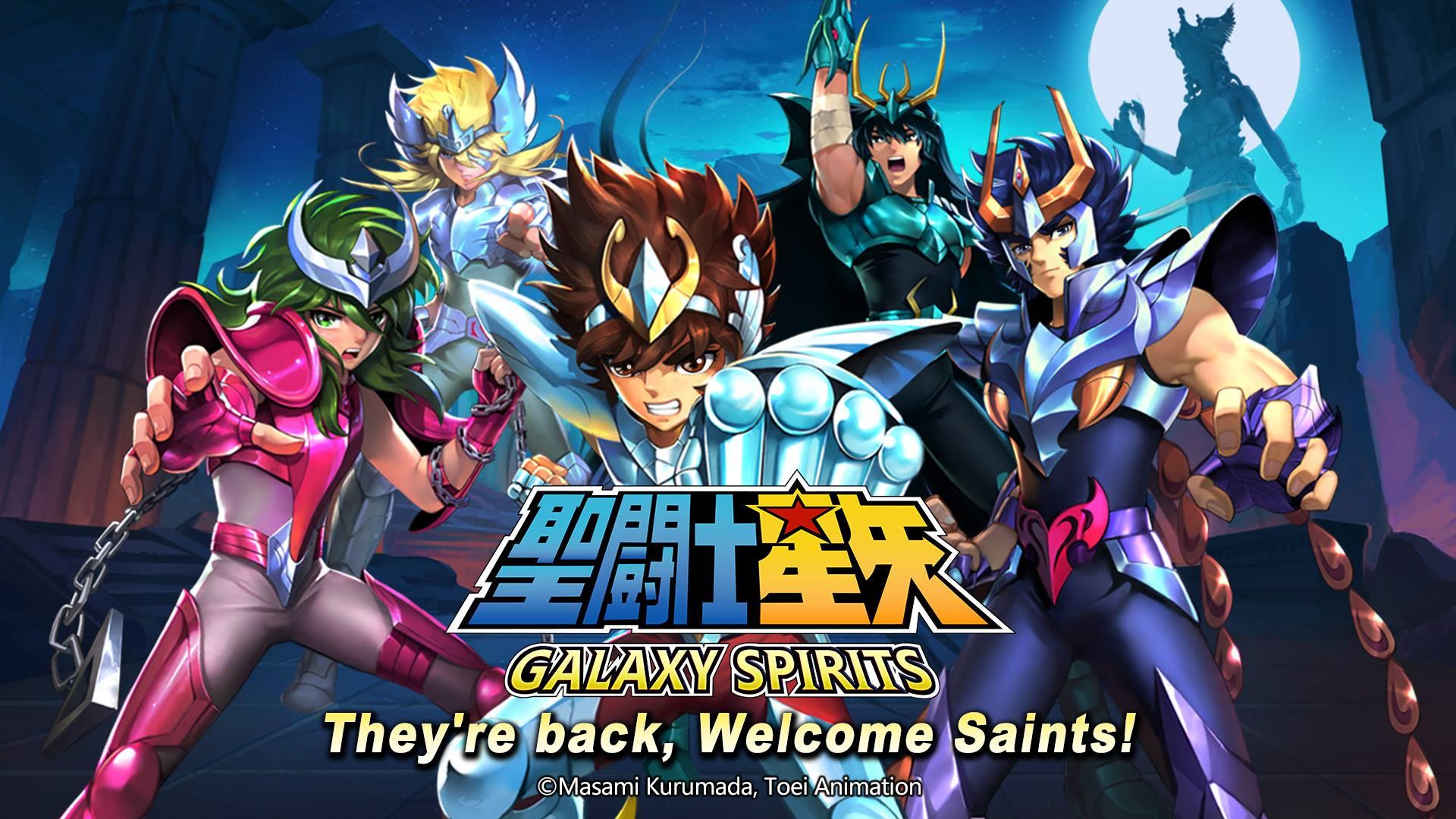 Saint Seiya Galaxy Spirits SEA CBT