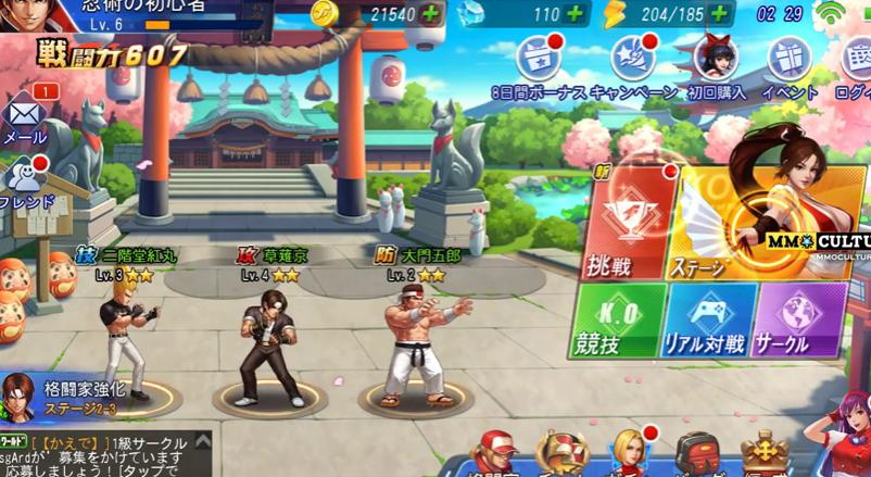 Screenshot 2019 05 17 SNK All Star JP Starting gameplay quick look YouTube1