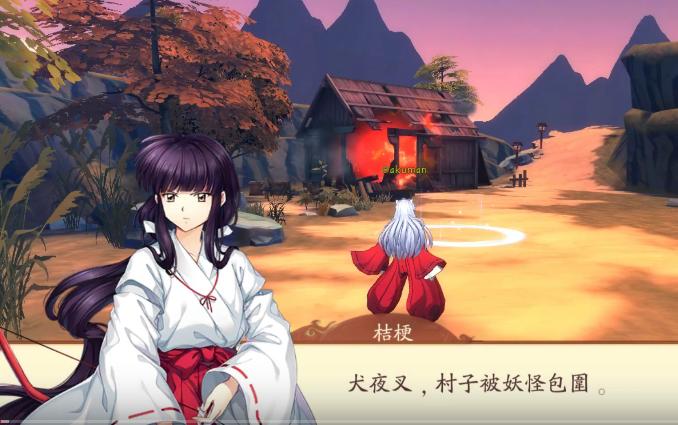 Screenshot 2019 05 26 Inuyasha War of Naraku TW Starting gameplay YouTube1