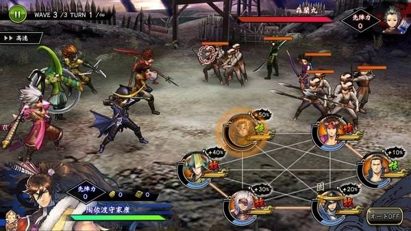 Sengoku Basara SP 05 16 19