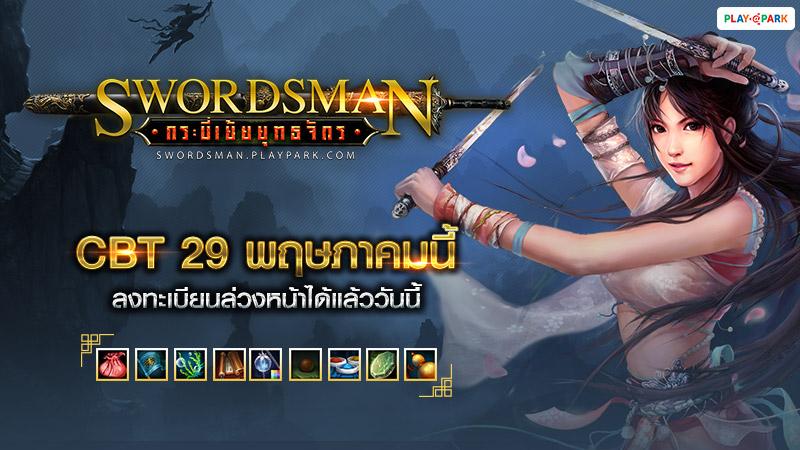 Swordsman 1952019 1