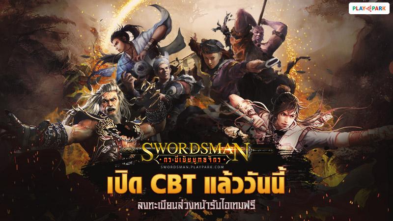 Swordsman 3052019 1