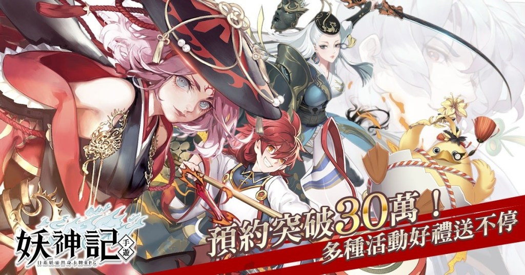 Tales of Demon and Gods 1852019 1