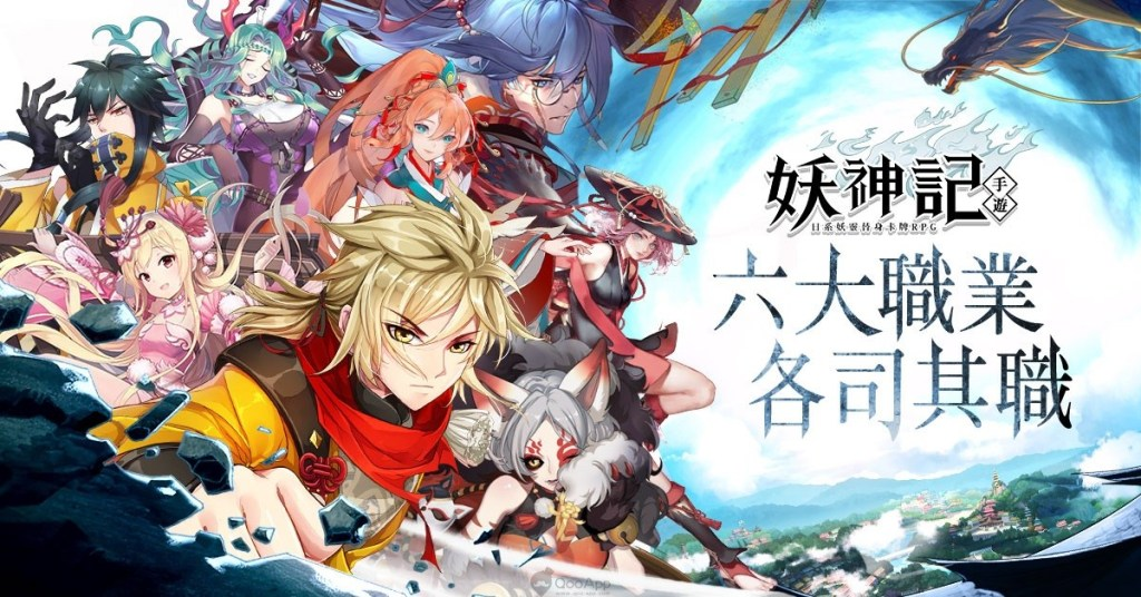 Tales of Demon and Gods 1852019 2