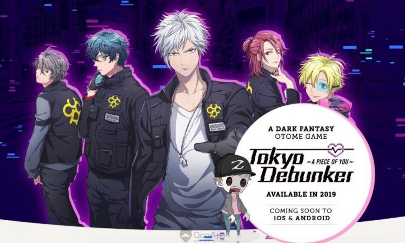 Tokyo Debunker เกมมือถือจากญี่ปุ่นเอาใจสาวโสดเปิดให้ลงทะเบียน