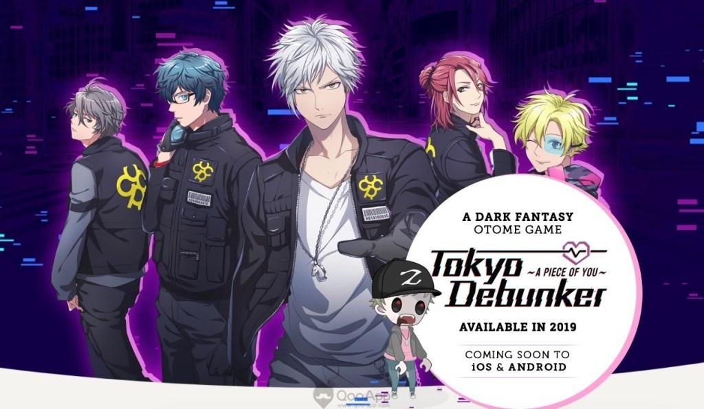 Tokyo Debunker 2252019 1