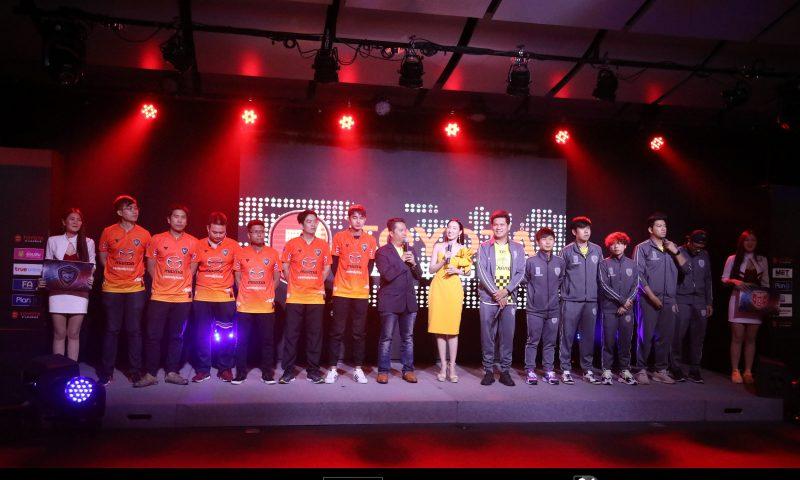 สรุปการแข่งขัน Toyota e league 2019 จบสเตจแรกชิงเงินรางวัลรวม 3 ล้านบาท