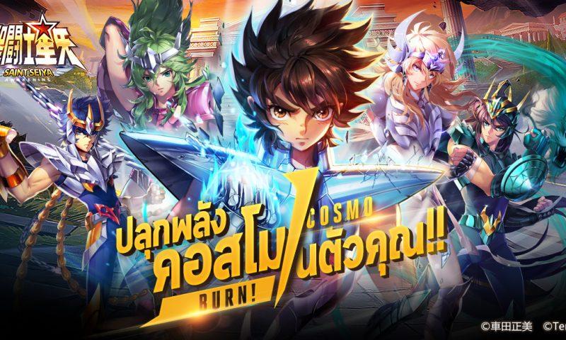 รอเล่น Saint Seiya : Awakening เกมมือถือ RPG เปิดลงทะเบียนเซิร์ฟ SEA
