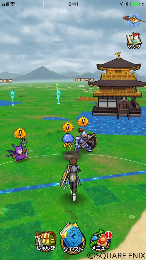 Dragon Quest Walk mainscreen