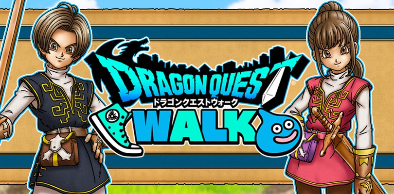 เผยข้อมูลใหม่ Dragon Quest Walk เกมโมบายนักรบมังกร AR