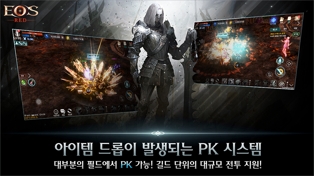 EOS RED Open world PK feature image