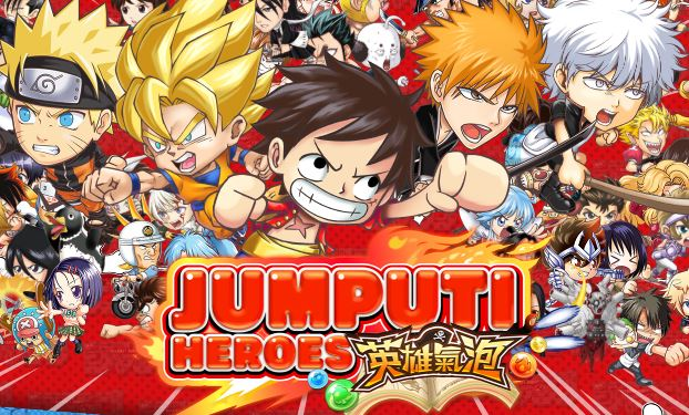 Jumputi Heroes เกมมือถือรวมดาราสายการ์ตูนเตรียมเปิดตัวเวอร์ชั่นจีน