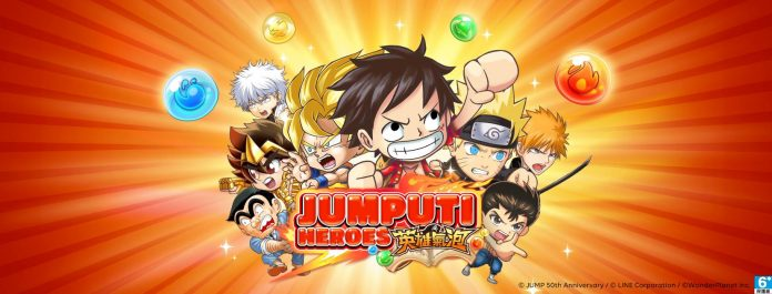 Jumputi Heroes 562019 2