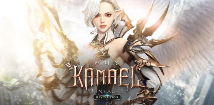 เปิดตัว Kamael พร้อมจุติลงจักรวาล Lineage 2: Revolution เร็วๆ นี้