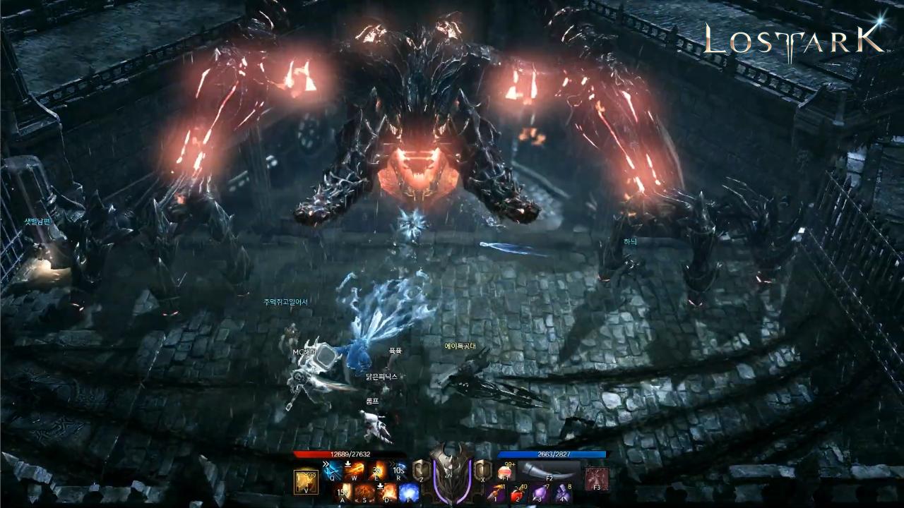 Lost Ark Episode 2 screenshot 1