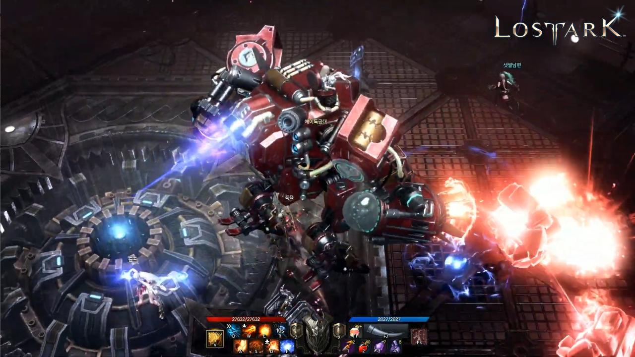 Lost Ark Episode 2 screenshot 3