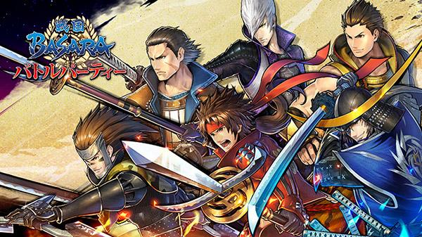 พร้อมมั้ย Sengoku Basara: Battle Party ระเบิดสงครามซามูไรอีกสองวัน