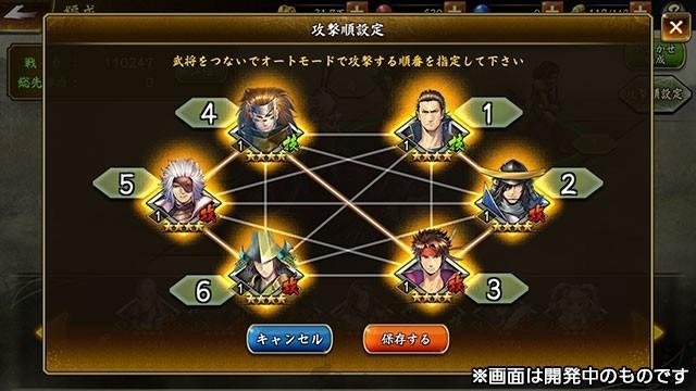 Sengoku Basara Battle Party 00