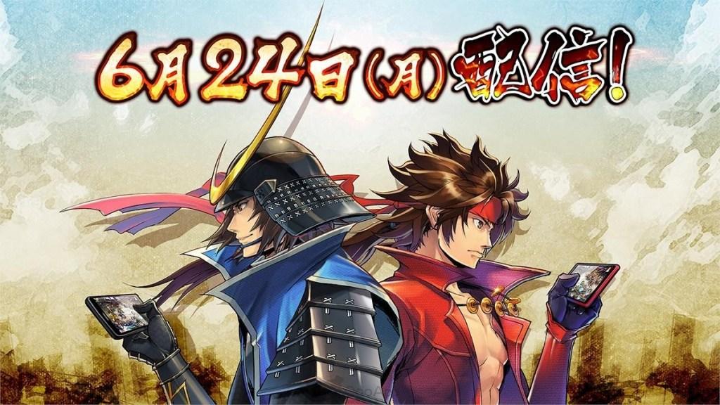 Sengoku Basara Battle Party 000