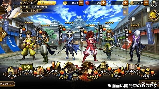 Sengoku Basara Battle Party 01