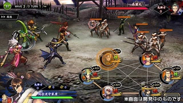 Sengoku Basara Battle Party 02