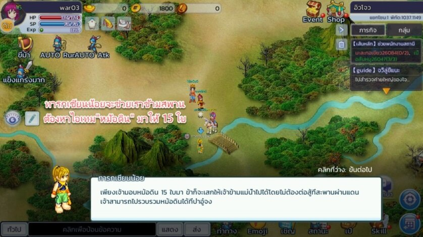 TS Online Mobile 642019 3