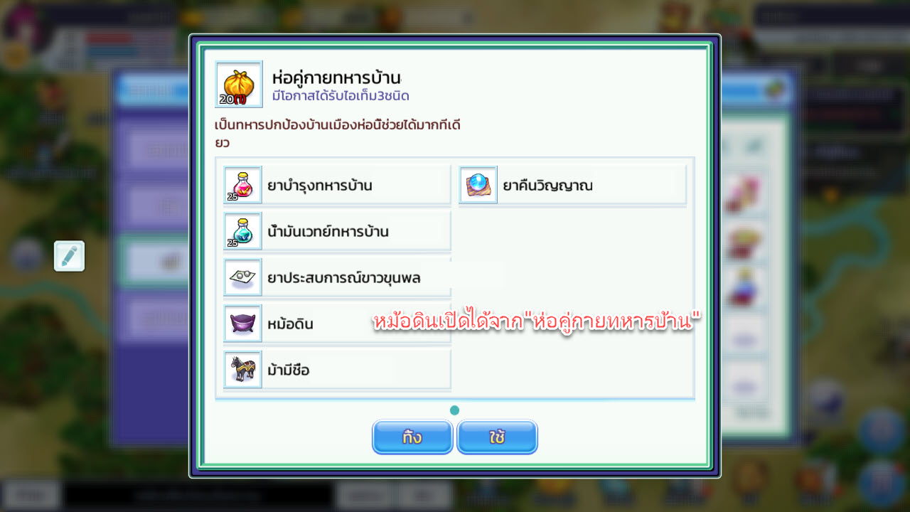 TS Online Mobile 642019 5