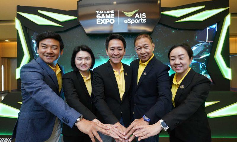 รวมภาพ Thailand Game Expo by AIS eSports ณ ไบเทค บางนา