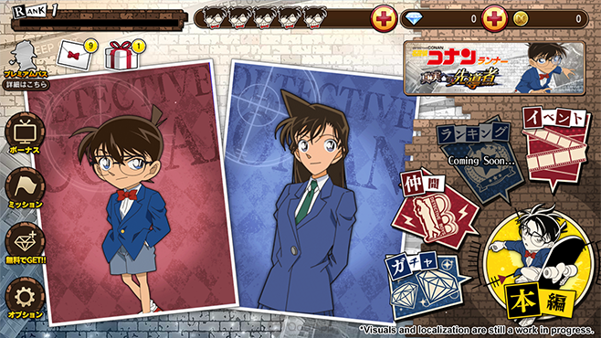 detective conan 0