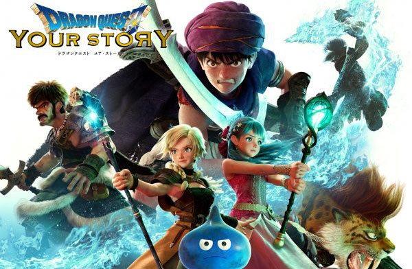 ชวนดู Dragon Quest: Your Story นักรบมังกรเวอร์ชั่นหนัง 3D Animation