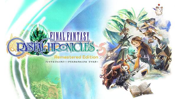 หนาวนี้เจอกัน รีมาสเตอร์ Final Fantasy Crystal Chronicles พี่เหลี่ยมจัดให้