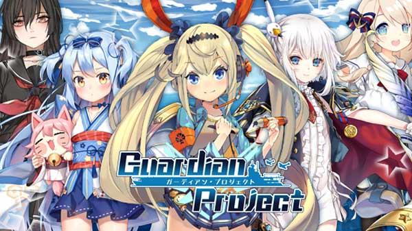 ลุยแล้ว Guardian Project สาดความโมเอะเอาใจติ่งสาวเรือรบ