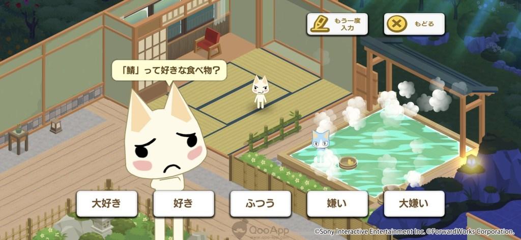 sony cat 01