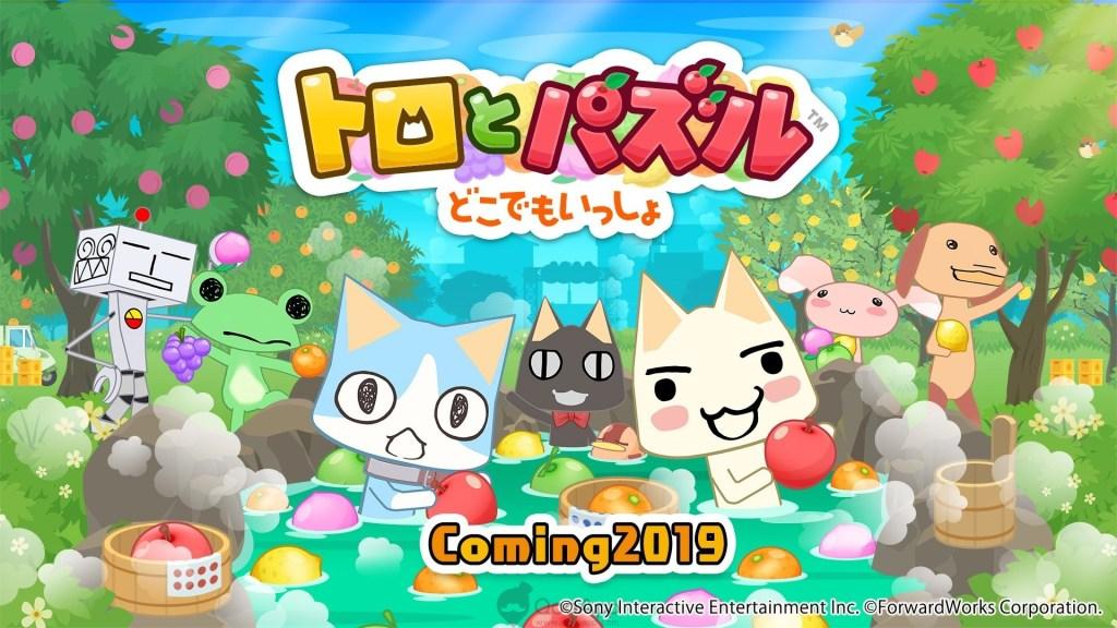 sony cat 02